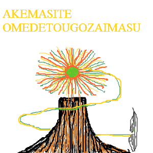 cocolog_oekaki_2013_01_14_19_32